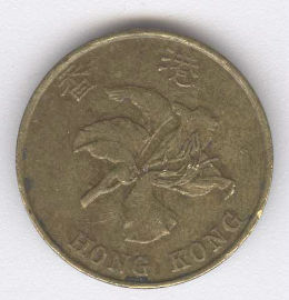 Hong Kong 10 Cents de 1995