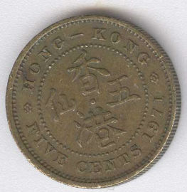 Hong Kong 5 Cents de 1971