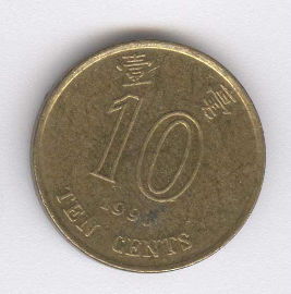 Hong Kong 10 Cents de 1993