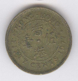 Hong Kong 50 Cents de 1977
