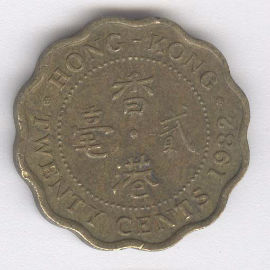 Hong Kong 20 Cents de 1982
