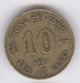 Hong Kong 10 Cents de 1986