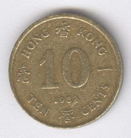 Hong Kong 10 Cents de 1982