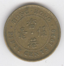 Hong Kong 50 Cents de 1979